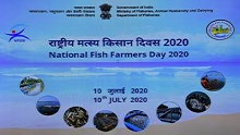 Celebration of National Fish Farmers Day on 10.07.2020